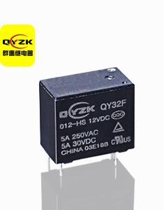 12v小型继电器 - QY32F