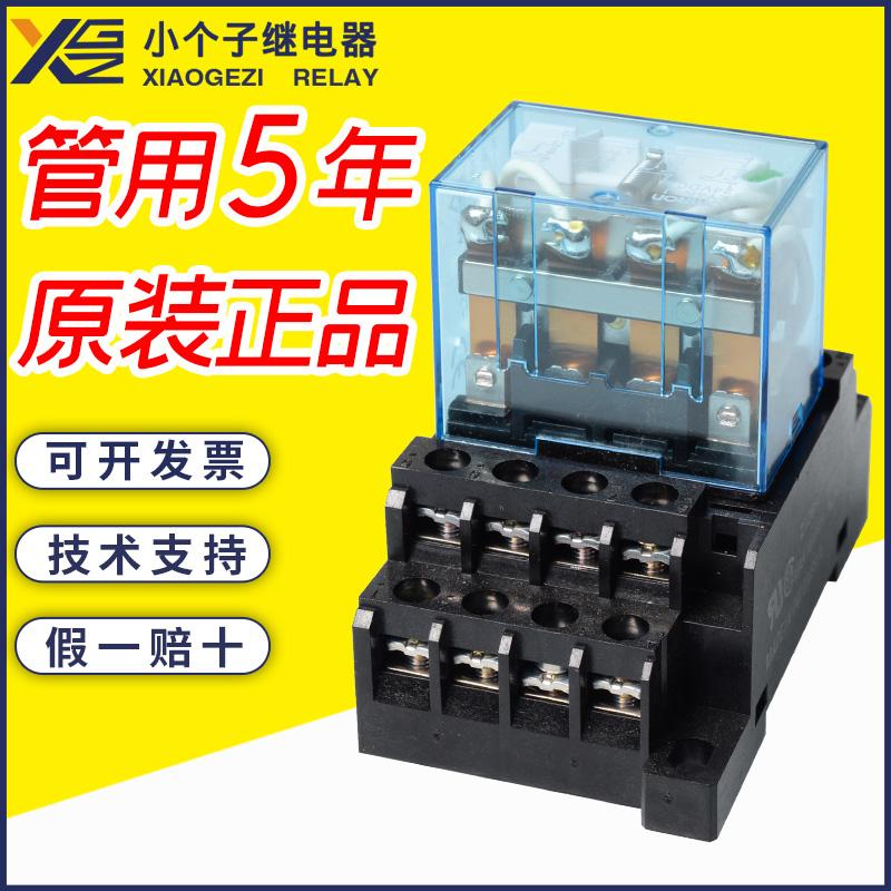 LY4N-J 24VDC继电器