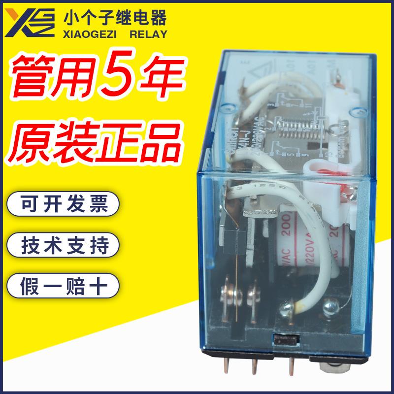 LY4N-J 24VAC继电器