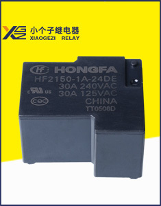 HF2150-1A-24DE继<B style='color:black;background-color:#ff66ff'>电子游戏平台网址</B>