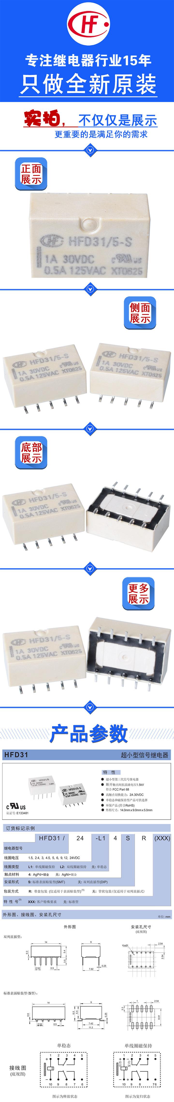 HFD31-5-S-720_01