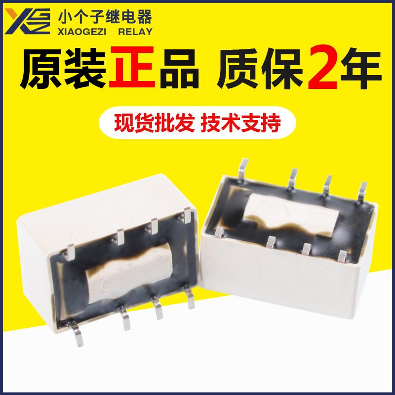 AXICOM IM41 3VDC继电器