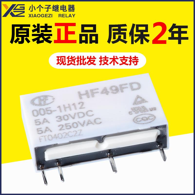 HF49FD-024-1H12继电器