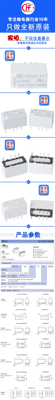 HFD3-2_01