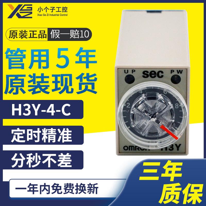 H3Y-4-C(24VDC)