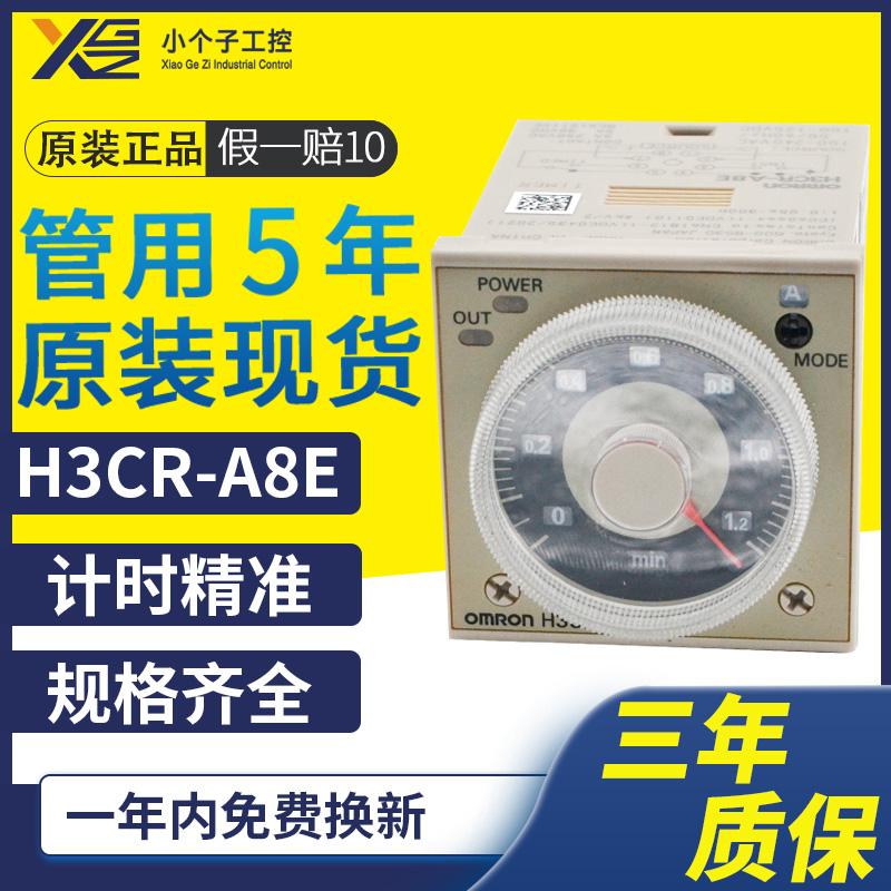 H3CR-A8E(110-240V 100-25V)