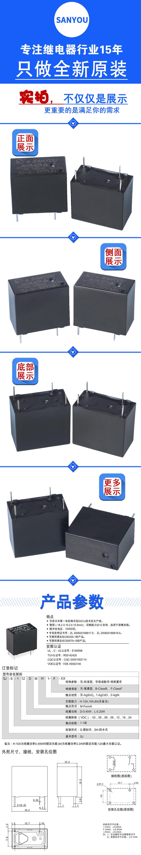 SJ-S-105DMH(720)_01
