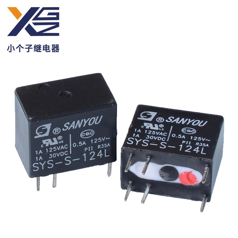 三友SYS-S-124L繼電器