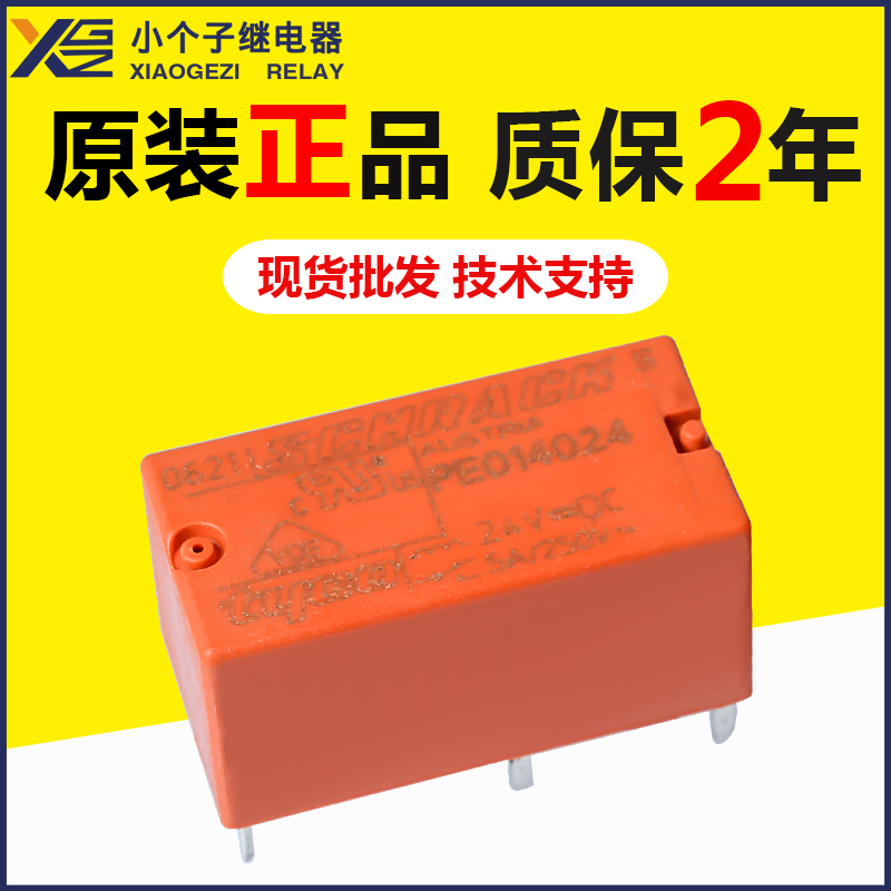 泰科PE014024继电器