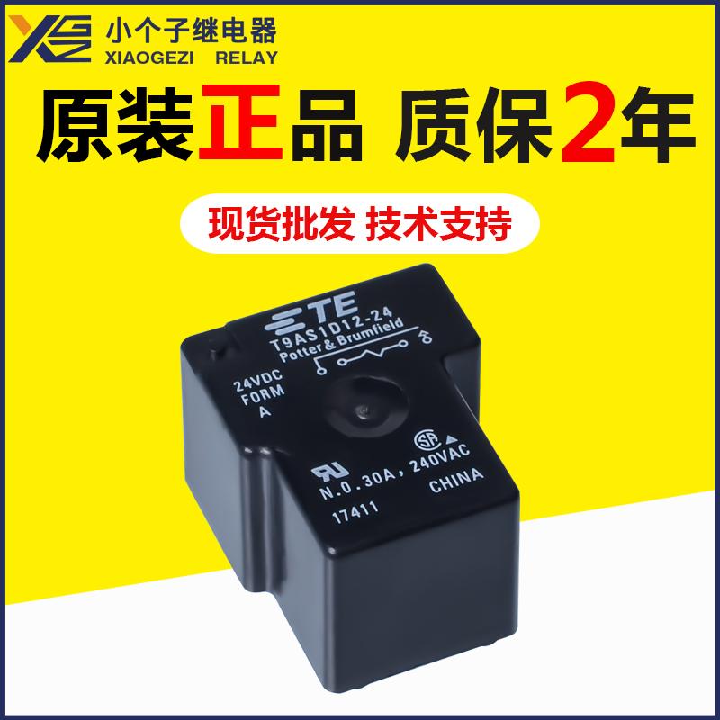 泰科T9AS1D12-24继电器