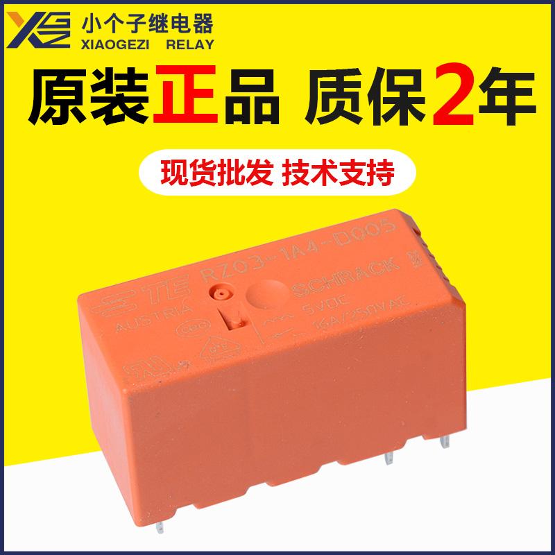 泰科RZ03-1A4-D005继电器