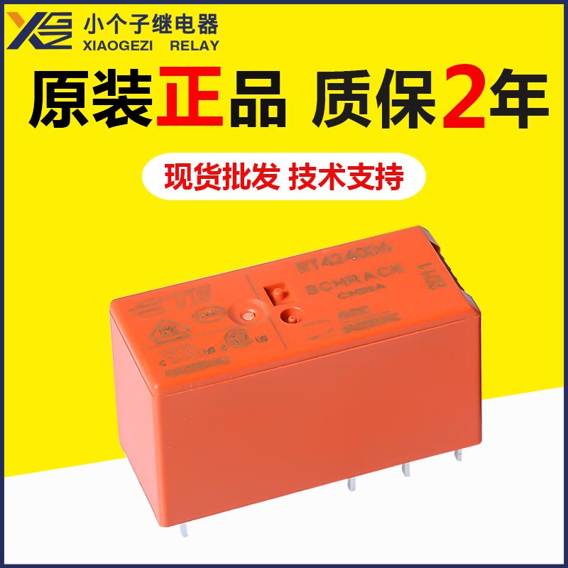 泰科RT424006继电器