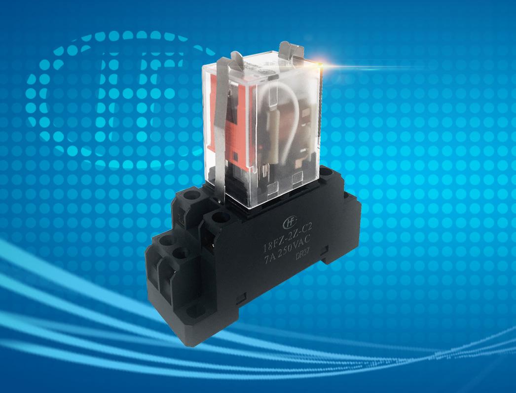 宏發HF18FZ/A12-2Z23J1G繼電器