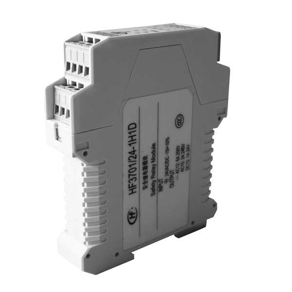 宏發HF3701/24VDC-4H繼電器