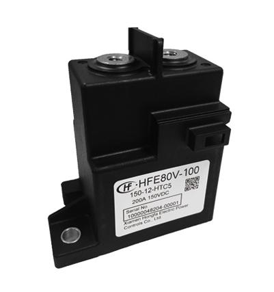 宏发HFE80V-100/150-12-HTC5Y继电器
