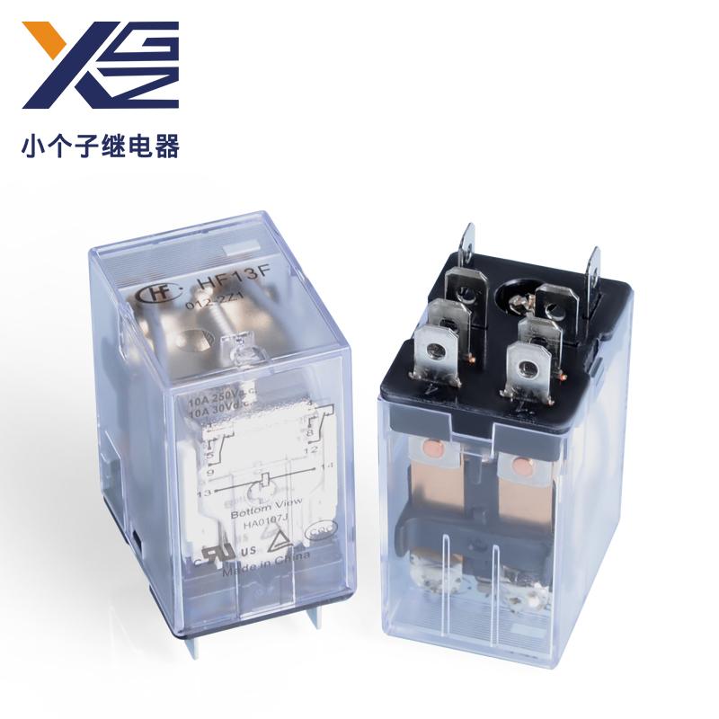 宏發HF13F-012-2Z1中間繼電器