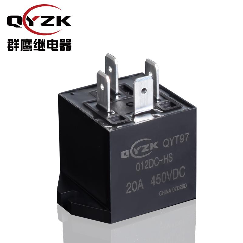 QYT97-12VDC-HS继电器